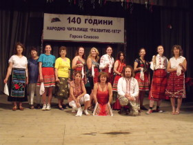 The dancers' group photo