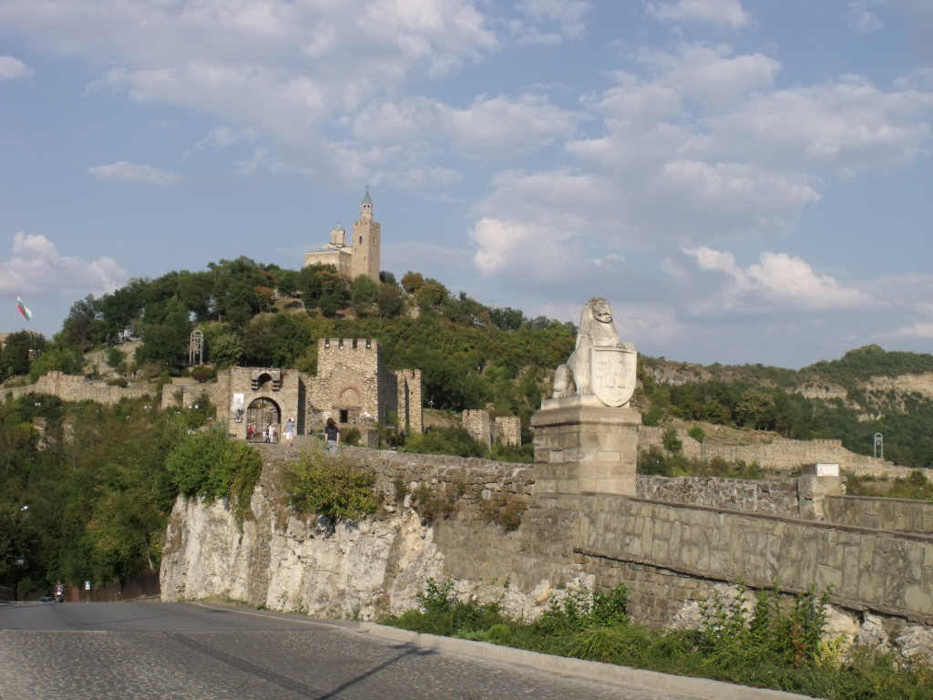 Medieval Fortress at Veliko Tarnovo