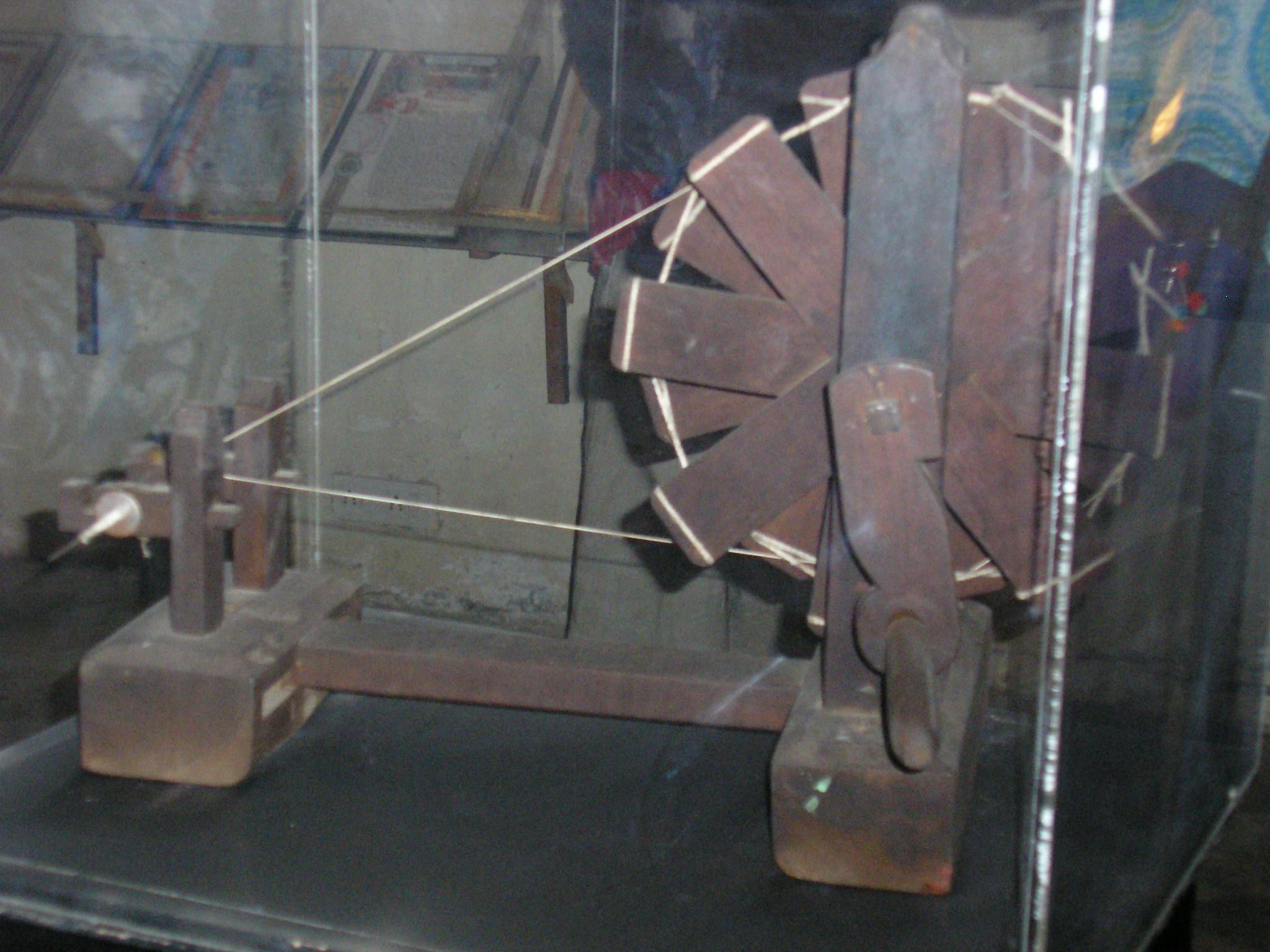 Textiles in Depth: Handloom Weaving in India, Part Three