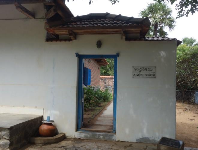AP weaving house 2